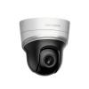 Hikvision DS-2DE2202I-DE3/W WiFi Network