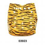 ลายเสือ สีเหลือง