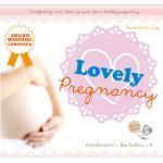 CD Set เพลงคลาสสิค ซีดีเพลงเด็ก Lovely Pregnancy สำหรับคุณแม่ตั้งครรภ์ 4 เดือน ถึงเด็กอายุ 4 ปี