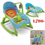Rocking Baby Bouncer Newborn-to-Toddler Portable Rocker เปลโยก สั่นได้ สำหรับน้องเเรกเกิด ปรับเป็นเก้าอี้นั่ง ได้ถึง 3-4 ขวบ