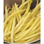 Bean ถั่ว : Golden / 20 เมล็ด
