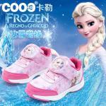 รองเท้าเด็ก รองเท้าเด็กหญิง รองเท้าผ้าใบหนังแก้ว Frozen การ์ตูน เอลซ่า สีชมพู พื้นยางกันลื่น (3-6ขวบ)