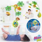 Huile Toys โมบาย dreamlight Infant Developmental Mobile สำหรับน้องเเรกเกิด ขึ้นไป