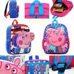 Kids Backpacks , Kindergarten Backpacks , Peppa Pig Kids Backpack เป๊ปป้าพิก กระเป๋าเป้เด็ก กระเป๋าสำหรับเด็กอนุบาล น่ารักๆ