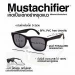 Mustachifier USA แว่นตากันแดดสำหรับเด็ก อายุ 0-2 ขวบ แว่นตากันแดดและจุกหนวดสุดแนวแบรนด์ mustachifier จาก usa