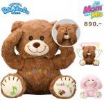 Peek A Boo Bear จาก ญี่ปุ่น ..หมีน้อยจ๊ะเอ๋.. น่ารักมาก ร้องเพลง เเละเต้นได้