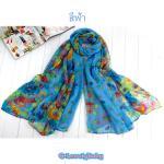 Scarves ผ้าพันคอสไตล์เกาหลี สีฟ้า