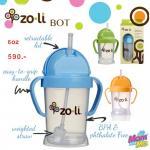 ถ้วยหัดดื่ม Zoli Bottle ขนาด 6 ออนซ์