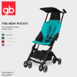 The NEW POCKIT รถเข็นเด็ก Goodbaby Pockit2 ที่พับแล้วเล็กที่สุดในโลก รถเข็น NEW Pockit มีพนักรองคอ เเข็งเเรงรับน้ำหนักได้ถึง 23 kg ประกัน 1 ปี ศูนย์ goodbaby Thailand