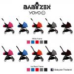 BABY ZEN YOYO รถเข็นเด็ก babyzen รถเข็นเด็ก BABYZEN™ ขนาดเล็ก น้ำหนักเบา นำขึ้นเครื่องบินได้โดยไม่ต้องโหลดใต้ท้องเครื่อง ของแท้ รับประกัน ศูนย์ไทย
