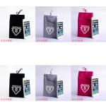 กระเป๋าผ้าใส่โทรศัพท์ BIGBANG