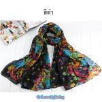 Scarves ผ้าพันคอสไตล์เกาหลี สีดำ