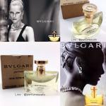 เทสเตอร์ Bvlgari Pour Femme eau de parfum 100 ml.