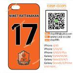 C464 Udon Thani FC 1