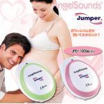เครื่องฟังเสียงหัวใจทารกในครรภ์ Anglesounds รุ่นMini พกพา อัลตราซาวนด์ Fetal Doppler