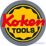 สินค้า Koken กรุณาติดต่อสอบถาม