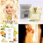 Versace Yellow Diamond Intense for women ขนาด 90 ml กล่องเทสเตอร์