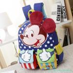 กระเป๋าเป้เด็ก กระเป๋าเด็กลายการ์ตูน กระเป๋าเป้เด็ก กระเป๋าสำหรับเด็กอนุบาล น่ารักๆ Mickey Mouse น้ำเงิน