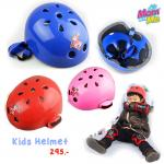 หมวกกันน้อคเด็ก สำหรับขี่จักรยาน หมวกกันน๊อก B boy Child Multi-sport Helmet 52 cm