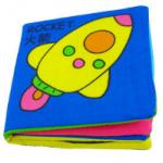 หนังสือผ้าเสริมพัฒนาการ หนังสือผ้าเสริมพัฒนาการ ROCKET