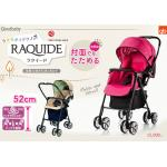 GB goodbaby รถเข็นเด็ก ล้อแบบ Auto free lock Goodbaby Raquide Baby stroller JAPAN สูง 52 cmเเข็งเเรงรับน้ำหนักได้ถึง 20 kg ประกัน 1 ปี ศูนย์ Thailand