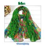 Scarves ผ้าพันคอสไตล์เกาหลี สีเขียว