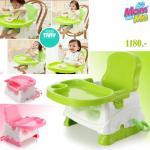 เก้าอี้กินข้าวเด็ก 6 เดือนขึ้นไป สีอ่อนน่ารัก dining chair multifunctional baby child seat