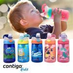 Contigo Kids Gizmo กระติกน้ำ หลอดดูด สำหรับเด็ก