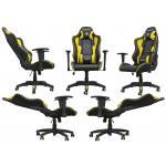 Nubwo Gaming Seat Chair 001 Vanguard (เหลือง)