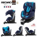 RECARO carseatหมุนได้ isofix Zero 1 RECARO ZERO.1 I-SIZE CAR SEAT เเรกเกิด - ขวบ