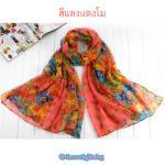 Scarves ผ้าพันคอสไตล์เกาหลี สีแดงแตงโม