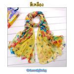 Scarves ผ้าพันคอสไตล์เกาหลี สีเหลือง