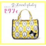 Japanese Lunch Bags กระเป๋าใส่อาหารกลางวัน กระเป๋าสไตล์ญี่ปุ่น สีเหลืองโบว์น่ารัก