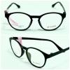 กรอบแว่นตา LENMiXX MK BaKa