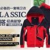 Pre-order ชุดออกกำลังกายแฟชั่น ชุดกีฬาสีดำ-แดง ผ้าเนื้อแน่น หนา สำหรับอากาศค่อนข้างเย็น