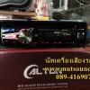 เครื่องเล่น ดีวีดี ติดรถยนต์ ยี้ห้อ CALTON รุ่น AL-9231