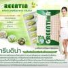 Greentina 10 เม็ด กรีนติน่า ลดน้ำหนักด้วยสมุนไพรธรรมชาติ