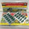 อีเขียว นาโน แคปซูล อาหารเสริมพืช ซุปเปอร์กรีน Super Green Nano มีคุณสมบัติ เร่งราก เร่งผล เร่งแป้ง เร่งน้ำตาล ดึงช่อ แตกกอ ลงหัว ผลดก ทนแล้ง ทนหนาว ไล่เพลี้ย ไล่แมลง หอยเชอรี่ ปรับปรุงดิน ใช้ได้ผลจริง 1 แคปซูลใช้ได้ถึง 2-4 ไร่ ประหยัดคุ้มค่ากว่า