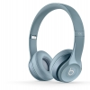 Beats Solo2 Gray Coming Soon