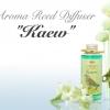 """""""THAI FLOWER KAEW"""" Aroma Reed Diffuser / น้ำมันหอมระเหยปรับอากาศ กลิ่นดอกแก้ว"""