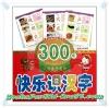หนังสือ 300คำศัพท์ภาษาจีน มีพินยิน สอนภาษาจีน เขียน-อ่าน สำหรับเด็กๆ พร้อมซีดี