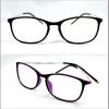 กรอบแว่นตา LENMiXX PURE