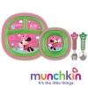 ชุด จาน ชาม ช้อน ส้อม Munchkin Disney Dining Set - 4 colours stainless steel มินี่ สีชมพู BPA FREE