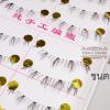 Y10 ขนตาล่าง แกนเอ็น (เฉพาะสั่งขั้นต่ำ 12 กล่องคละแบบได้)