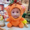 ตุ๊กตาสิงโต