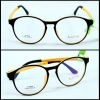 กรอบแว่นตา U-Item