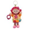 ตุ๊กตา ของเล่นผ้า ของเล่นเสริมพัฒนาการ Lamaze My Friend Emily ของแท้