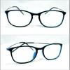 กรอบแว่นตา LENMiXX BUNO