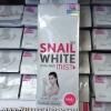 Snail White Syn Ake Mist น้ำแร่ สเนลไวท์ ซิน-เอค มิสท์ ราคาถูกส่ง ของแท้