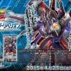 Yu Gi Oh ! Booster Box - Clash of Rebellions